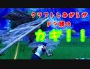 【FORTNITE】クラフトしながらPUBGするゲーム ド素人がフォートナイト実況 #4