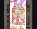 勇者の暇潰し☆【ゲーム実況】アイドルタイムプリパラプリパズ~サービス終了につき大サービスぷりっ!?~