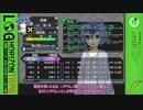 【LHTRPG】ログホライずん part1 【実卓リプレイ】