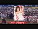 元気な中学生球児のポークビッツが稲村亜美を襲う!!