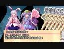 【東方卓遊戯】東方捕物譚part01【シノビガミリプレイ】