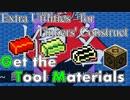 【Minecraft】鍛冶屋椎名 Part.11【1.12.2】