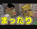 【minecraft】目指せ完全クリア!スカイブロック!part2【実況プレイ】