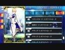【FGO霊衣専用ボイスまとめ】アーサー・ペンドラゴン〔プロトタイプ〕 ホワイトローズ【Fate/Grand Order】