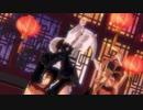 【Fate/MMD】桃源恋歌【中華鯖三人】