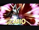 8 1 0 の 勇 者.lucario1