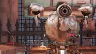 ヌカ・シュラウド fallout4で衣装.ヌカ兵器縛り 実況プレイpart3