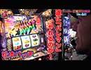 松本バッチの回胴Gスタイル4 Vol.9 2/2《BLACK LAGOON3》