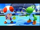 【4人実況】ただ楽しんでいるだけの「マリオテニスウルトラシュマッシュ」part4
