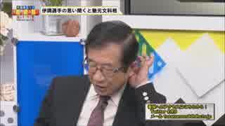 日本のスポーツ選手・学生を襲う悲劇
