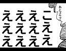 【スマブラX】NMMで漫画6【ゼルダの伝説】 thumbnail