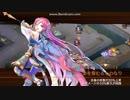 【城プロRE】散りゆく椿と弓取の将~絶弐 -難- 槍のみ