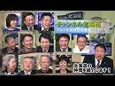 【Ch北海道】スタジオ完成記念~北海道の仲間を紹介します![桜H30/3/14]