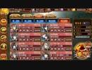 [城プロ:RE】★2の城娘でさまよう燐火-絶-【難】脇本城大活躍