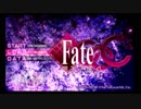 Fate/EXTRA CCCを実況プレイ part1