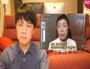 辻本清美「昭恵夫人も証人喚問してFacebookのいいねについて聞こう」