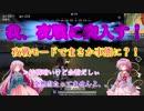 【ゆっくり実況】実況&ゲーム初心者の荒野行動part7