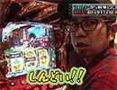 閉店くんがGO3 #21【無料サンプル】