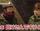 嵐・梅屋のスロッターズ☆ジャーニー #454【無料サンプル】
