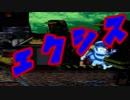 ゴリラ二人がスーパードンキーコング2をやってみた#12(完)【実況】