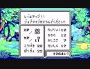 聖剣伝説1 実況プレイ part 6【聖剣伝説コレクション】