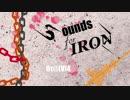 第74位:【オリジナル】Sounds for IRON【たぶんムーンバートン】