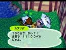 ◆どうぶつの森e+ 実況プレイ◆part35