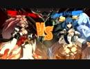 【GGXrdR2】日常対戦動画15【steam】