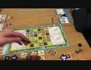 王国騒動(ツーモルト・ロイヤル) 社団法人ボードゲーム 公式ルール動画