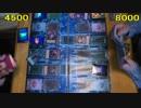 遊戯王で闇のゲームをしてみたVRAINS その43【チマ】VS【ニガリ】
