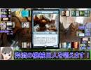 【モバマスMTG】第十四章 奔流の機械巨人.ACE ATTACKER【後半②】