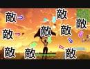 【FORTNITE】クラフトしながらPUBGするゲーム ド素人がフォートナイト実況 #5