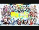 【UTAU式人力×SideMAD合作】My Favorite Vocaloid Song Medley EXTEND【315の46人】