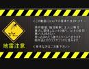 【幻想入り】 ざ・かおす(再)21