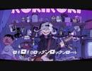 【初音ミク】ロキ【カバー】