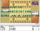 気になる棋譜を見よう1287(藤井六段 対 三枚堂六段)