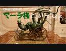 第56位:苅田史跡巡り 前編 thumbnail