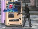 第76位:【地球防衛軍5】EDF学園名物先生CM thumbnail