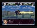【PS】第2次スーパーロボット大戦を初見実況プレイ Part.19