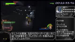 【RTA】 キングダムハーツ2FMHD (PS4版) クリティカルモード Any% Part1 【3:06:17】