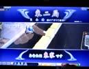 【MJ】 MJ Arcade Katsu.SがR2500を目指す 032【MJAC】