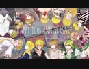 第47位:センラさん活動10周年【祝ってみた】 thumbnail