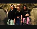 【甘エビナッツメン】 [A]ddiction 【踊ってみた】