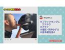 吉本超合金A【テレビ大阪】 2018/3/18放送分