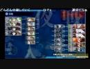 【艦これ】鶴姉妹+西村艦隊?の10隻で2018冬E-7(甲)&1期総括ED@どどんぱ