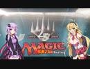 【MTG】マキとゆかりのマスターズ25th開封動画