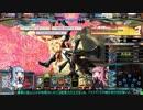 【LoV4・プラB】マナタワー 〜茜と葵と、時々、使い魔〜6【VOICEROID実況】