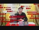 刀剣男士 加州清光『見つめてくれるなら』リリース記念特番より、クイズ問題をちら見せ