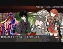 【シノビガミ】勾玉part1【ゆっくりTRPG】