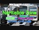 第60位:Naritalice Zone